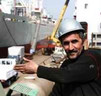 2219493_dock worker